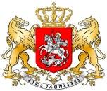 Georgian coat of arms